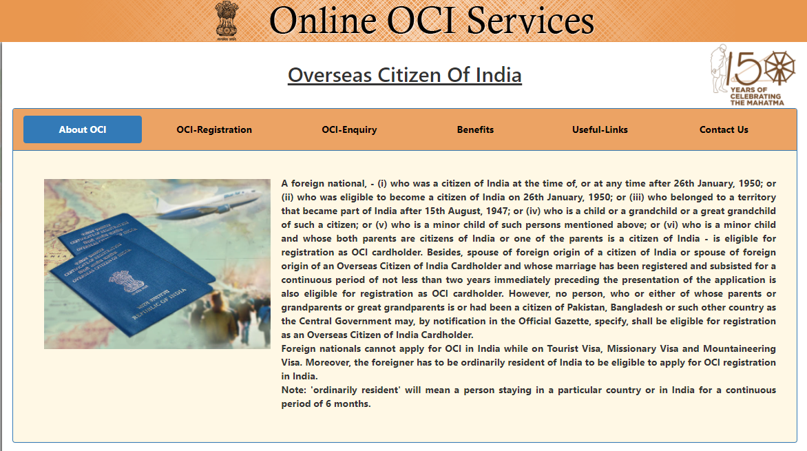 New update on OCI Miscellaneous Services from Indian Government